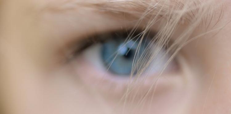 Blurred eye